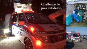 Mobile Operating Room to save from Preventable deaths